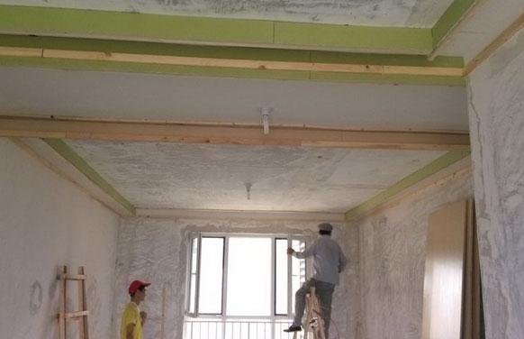家居石膏板吊顶