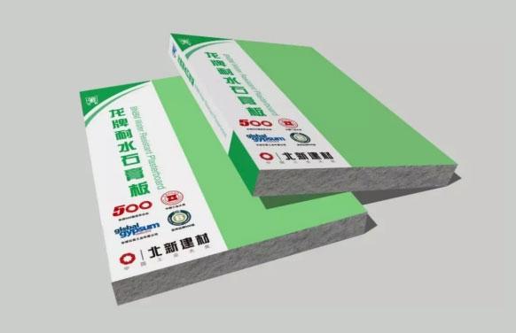 龙牌耐水石膏板